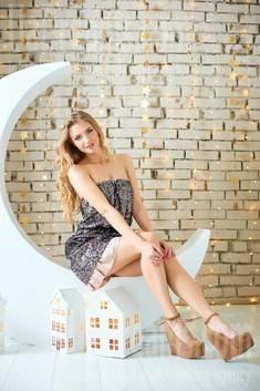 Julia from Ivanofrankovsk 26 years - ukrainian bride. My small public photo.