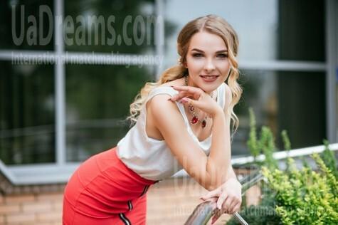 Anna from Poltava 21 years - single lady. My small public photo.