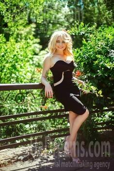 Anastasia from Kiev 33 years - happy woman. My small public photo.