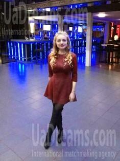 Anastasia from Kiev 33 years - beautiful woman. My small public photo.