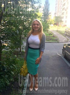 Anastasia from Kiev 33 years - wants to be loved. My small public photo.
