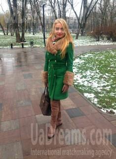 Anastasia from Kiev 33 years - nice fiancee. My small public photo.