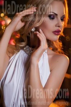 Nataly from Poltava 32 years - future bride. My small public photo.