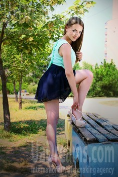 Julia from Zaporozhye 25 years - attractive lady. My small public photo.