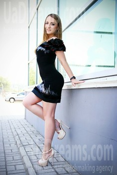 Julia from Zaporozhye 25 years - amazing girl. My small public photo.
