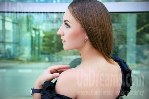 Julia from Zaporozhye 25 years - wants to be loved. My small public photo.
