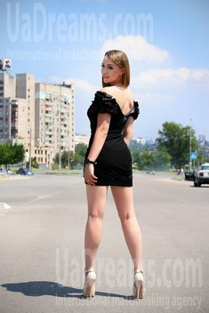 Julia from Zaporozhye 25 years - future wife. My small public photo.