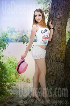 Julia from Zaporozhye 25 years - waiting for you. My small public photo.