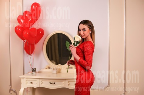Julia from Zaporozhye 26 years - bride for you. My small public photo.