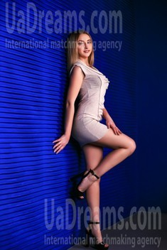Julia from Zaporozhye 27 years - waiting for you. My small public photo.