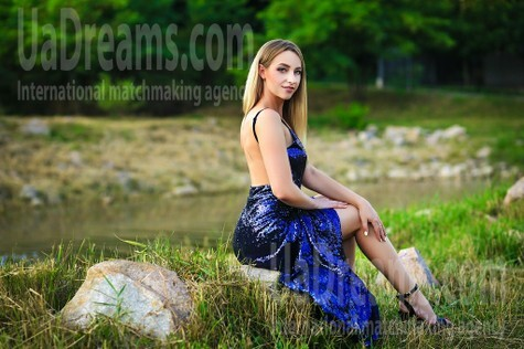 Julia from Zaporozhye 27 years - future bride. My small public photo.