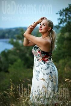 Asya from Zaporozhye 26 years - ukrainian bride. My small public photo.