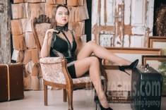 Yana from Lutsk 22 years - desirable woman. My small public photo.