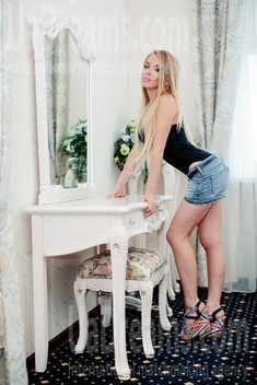 Kate from Rovno 26 years - look for fiance. My small public photo.
