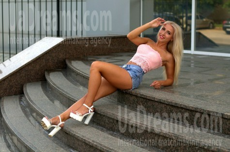 Kate from Cherkasy 21 years - good girl. My small public photo.
