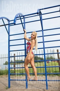 Kate from Cherkasy 21 years - mysterious beauty. My small public photo.
