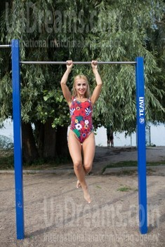 Kate from Cherkasy 21 years - easy charm. My small public photo.