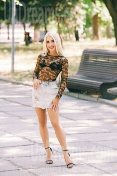 Kate from Cherkasy 22 years - waiting for you. My small public photo.