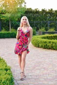 Kate from Cherkasy 23 years - ukrainian girl. My small public photo.