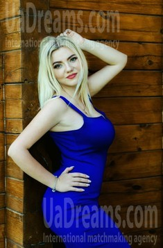 Yulia from Lutsk 18 years - cool photo shooting. My small public photo.