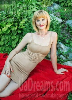 Oksana from Sumy 36 years - look for fiance. My small public photo.
