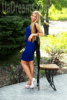 Valentina from Cherkasy 24 years - seeking soulmate. My small public photo.