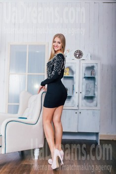 Valentina from Cherkasy 23 years - Kind-hearted woman. My small public photo.