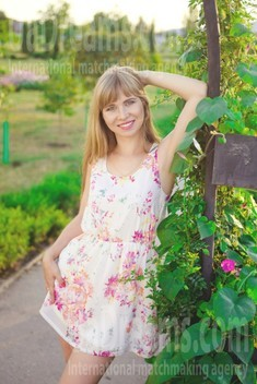Tanya from Sumy 31 years - ukrainian woman. My small public photo.