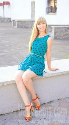 Tanya from Sumy 32 years - look for fiance. My small public photo.