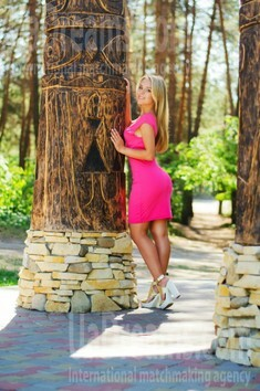 Arina from Cherkasy 19 years - ukrainian bride. My small public photo.