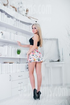 Arina from Cherkasy 19 years - look for fiance. My small public photo.