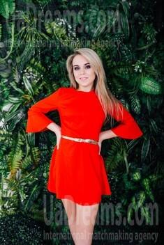 Arina from Cherkasy 19 years - amazing girl. My small public photo.