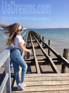 Ira from Ivanofrankovsk 26 years - desirable woman. My small public photo.