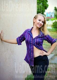 Irina from Zaporozhye 27 years - ukrainian bride. My small public photo.