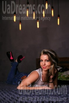 Julie from Zaporozhye 37 years - search for love. My small public photo.