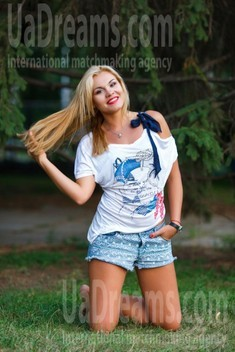 Yulya from Kremenchug 31 years - attractive lady. My small public photo.