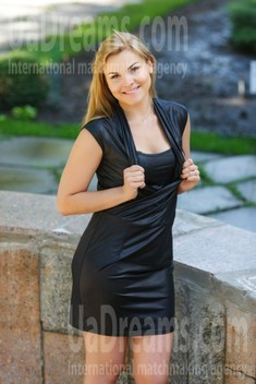 Yulya from Kremenchug 33 years - search for love. My small public photo.