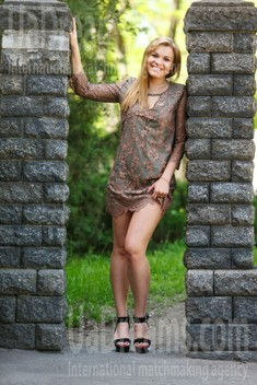 Yulya from Kremenchug 33 years - want to be loved. My small public photo.