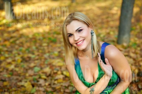 Yulya from Kremenchug 33 years - desirable woman. My small public photo.