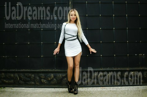 Natalia from Lutsk 31 years - easy charm. My small public photo.
