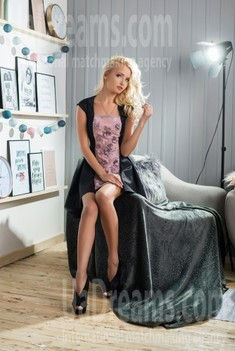 Kate from Dnipro 23 years - wants to be loved. My small public photo.