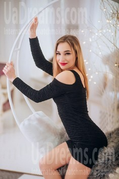 Lily from Cherkasy 20 years - future wife. My small public photo.