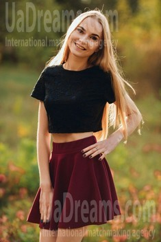Anna from Poltava 19 years - waiting for you. My small public photo.