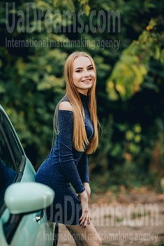 Anna from Poltava 19 years - loving woman. My small public photo.
