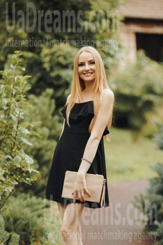 Anna from Poltava 20 years - attractive lady. My small public photo.