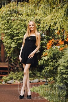 Anna from Poltava 21 years - introduce myself. My small public photo.