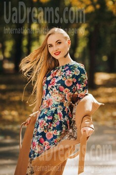 Anna from Poltava 21 years - independent woman. My small public photo.