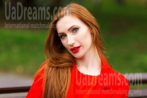 Olya from Kremenchug 33 years - ukrainian woman. My small public photo.