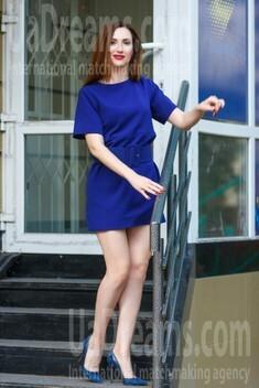 Olya from Kremenchug 34 years - intelligent lady. My small public photo.