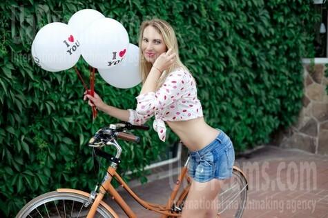 Svetlana from Sumy 34 years - good girl. My small public photo.